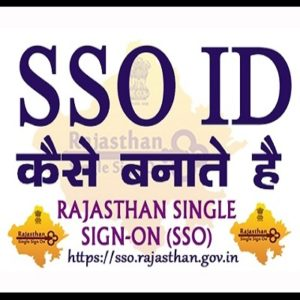 SSO ID कैसे बनाते है